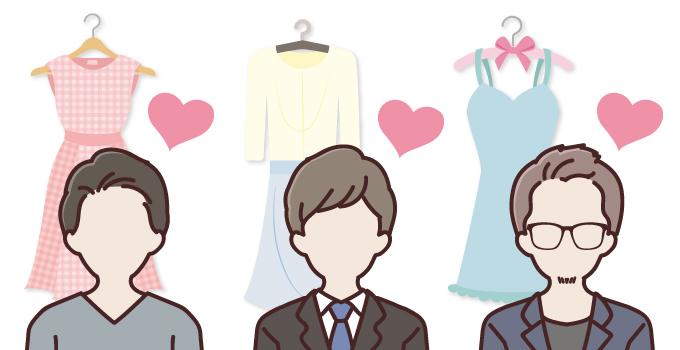 デリヘルで男性から人気のある服装は?NGな服装や相場まで紹介