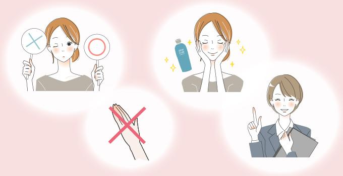 風俗嬢によくある悩みを解決する5つの方法